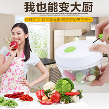 Manufacturer supply multi-function cooking machine, plastic hand pull shredder, mixer, kitchen gadgets(China)