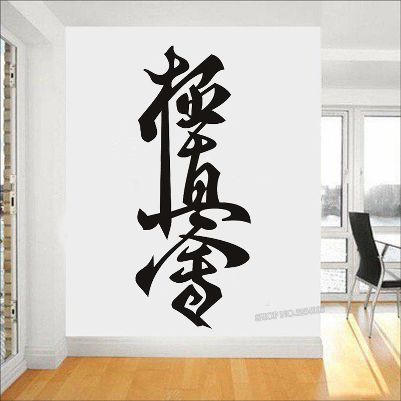 Taekwondo girl fighter wall decal,Taekwondo Martial Arts Tribal Sun wall sticker