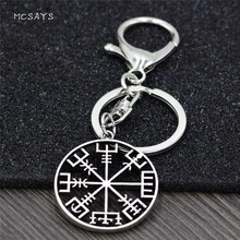 MCSAYS Norse Viking Mens Amulet Key Chain Stainless Steel Nordic Pirate Compas Key Chain Silver Retro Key CircleDope Gifts 1SL(China)