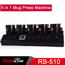 New Multifunctional Single Control Board 5 in 1 Mug Press Machine Digital Mug Printing Machine with Cutter and Tape Dispenser