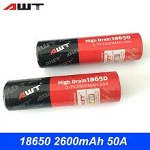 AWT 18650 Battery 2600mAh 50A Rechargeable Battery 3.7V SMOK X Priv Alien AL85 Mag Priv V8 Vape Mod Kit VS SONY VTC5A T046