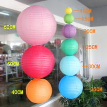 Wholesale-Multicolor Chinese Paper Lanterns 16''(40cm) for Wedding Event Party Decoration Holiday Supplies Paper Ball 5 sizes
