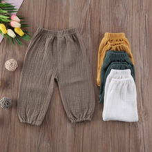 4 Colors Baby Kids Girl Boy Bottoms Wrinkled Pantalettes Pants Babies Loose Long pant Clothing(China)