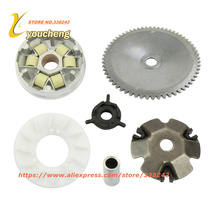 Driving Wheel Set GY6 50 80cc Drive Assembly Running Variator Scooter Engine Moped 1P39QMB Bike Modify Parts ZDLQT-GY650