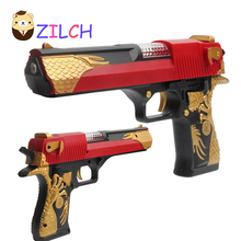 ZILCH Explosion of the Desert Eagle Electric Simulation Gun Light Vibration Projection Eight Sound Gun Children Model Toy Pistol
