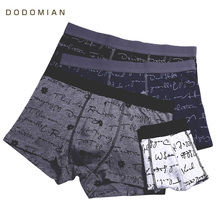 Buy 2018 DODOMIAN Shorts Mens 4Pcslot Mens Underwear Boxers Cotton Soft Boxer Men Sexy Letter Printed Shorts Male Panties Cueca