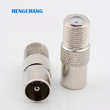 Pure cupper F type to CATV RF connector F Female to CATV Male RF coaxial connector 10pcs/lot(China)