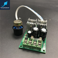 Flying Elephant 0% - 100% PWM DC Speed Motor Controller 6V 12V 24V 36V 48V 60V 30A For Brush Motor Control PLC Support SCM 0-5V