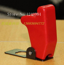 [SA]M12 large toggle switch cover anti mistakenly hit the red, green and blue gray shield anti- touch cover--50pcs/lot