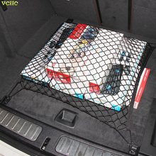 4 Hooks Car Trunk Cargo Net For Audi Q2 Q3 Q5 Q7 A3 A4 B7 B8 B9 S4 A5 A6 A7 A8 Auto Elastic Storage,Car Accessories