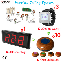 Wireless Calling System,Wireless Call Button,Wireless Waiter Call(1 Screen Show One Group Number+3 Watch +30 Table Bell Button)