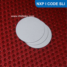 Dia 25mm RFID Tag for access control, RFID PVC Token for asset management, RFID PVC tag 13.56MHz ISO 15693 with I CODE SLI Chip