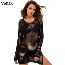 VECO Brand Pareo Beach Cover Up Women Robe De Plage 2017 New Design Beach Wear Cotton Solid Black White Swimsuit Cover Ups
