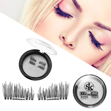 SKONHED Reusable 4 Pcs Lashes/Set Curved Magnetic False Eyelashes Extension Soft Natural Unique Design No Glue Required Lashes(China)