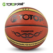 PTOTOP Standard Size 7 Wear-resistant PVC Basketball Pro Indoor Outdoor Training Equipment for Primary And Middle School Student(China)