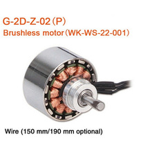 Walkera G-2D FPV Plastic Gimbal Parts Motor (WK-WS-22-001) G-2D-Z-02(P) Free Shipping with Tracking