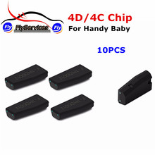 [10PCS/LOT] 4D 4C Chip Blank Unlock Transponder Chip 4D/4C Chip For CBAY Handy Baby Car Key Copy JMD Auto Key Programmer