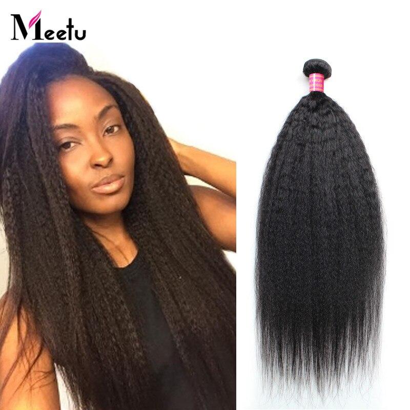 2017 New Arrival Yaki Straight Peruvian Virgin Hair Natural Color 7A Coarse Yaki Straight Peruvian Virgin Human Hair Extensions<br><br>Aliexpress