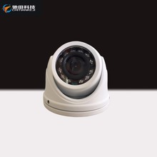 Mini dome camera white color with 4pin aviation connector camera sonyccd chip ahd720p/960p high