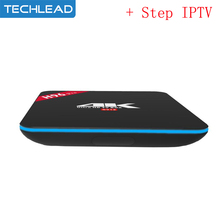 H96 Pro Network TV Media Player Android 7.1 With 1 Year Europe IPTV Code French Spain Turkey TV Channel APK Italy Arabic UK M3U(China)