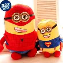 Small yellow eyes adorable plush toys, iron man and Superman small yellow man doll, birthday gift