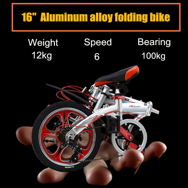 Folding Bike Bicycle Bicicleta Aluminum-Alloy 6-Speed Full Double-Disc-Brake with Mini title=