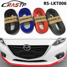 Samurai 2.5M Rubber Lip Skirt Protector Car Scratch Resistant Rubber Bumpers Car Front Lip Bumpers Decorate RS-LKT006