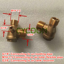 G3/8''-M14*1.5-G1/8'', Brass One way check valve for oil-free air compressor, air compressor spare parts