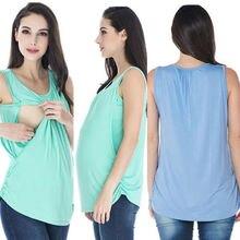 Для женщин кормящих Майки Топ дышащий грудного вскармливания одежда без рукавов жилет Блузка(China)