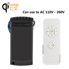 Universal Wireless Ceiling Fan Lamp Remote Controller Timing Function Controller for LED Light energy saving AC 110V 120V 220V(China)