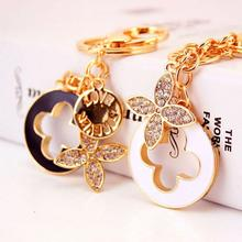 2017 Direct Selling Plant Zinc Alloy Monchichi Llaveros Cute Crystal Four Leaf Keyring Charm Pendant Keychain Bag Gift New
