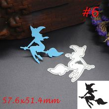 1 Pc Flying Witch Carbon Steel Cutting Dies Stencil DIY Scrapbooking Paper Album Decoration Embossing Cards Craft Nice Gift(China)