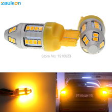 2pcs Turn Signal Light T20 7443 580 W21/5W 7440 WY21W 30SMD 2835 LED High Power Yellow LED parking Car LED Light styling Bulb