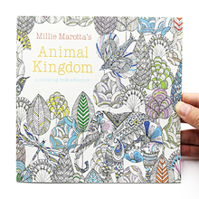 1 PCS 24 Pages Animal Kingdom English Edition Coloring Book For Children Adult Relieve Stress Kill Time Painting Drawing Book