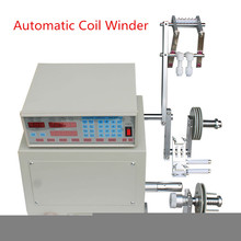 New Computer C Automatic Coil Winder 110V/220V Coil Winding Machine for 0.04-1.2mm Wire(China)