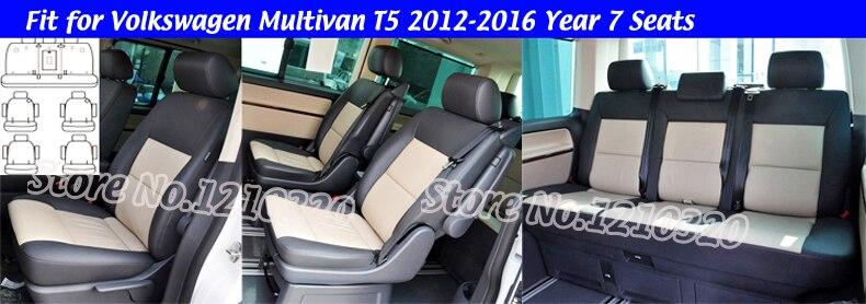 AT-CWH238 seats set