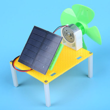 Creative toy DIY solar fan technology small production DIY material package(China)