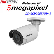 Hikvision English version DS-2CD2055FWD-I 5MP Network mini Bullet CCTV security Camera SD card H.265+ poe IP camera