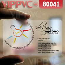 80041 club membership cards - matte faces translucent card 0.36mm thickness(China)
