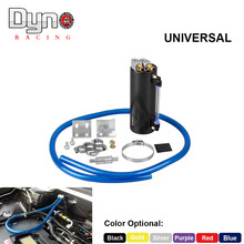 DYNO-Freeshipping 350ML Aluminum Racing Oil Catch Tank/Can Round Can Reservoir Turbo Oil Catch can / Can Catch universal OCC019(China)