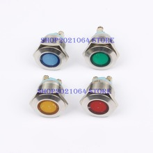 LED Metal Indicator light 19mm waterproof Signal lamp LIGHT 3V 6V 12V 24V 220v screw connect red yellow blue white 19mmXHD.L