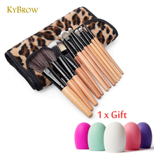 KYBROW 12 Piece Makeup Brush Set Leopard Bag Professional Cosmetic Powder Blending Eyeshadow Salon Synthetic Application Tool