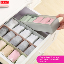 Modern Candy plastic Makeup Organizer Storage box Bra Underwear socks bathroom container acrylic Bedroom cosmetic casket