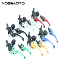 CNC Aluminum 2ND Pit Bike Brake Lever Folding Dirt Bike Clutch Lever Brake Clutch Motocross Motorcycle Atv Six Color CNC132(China)