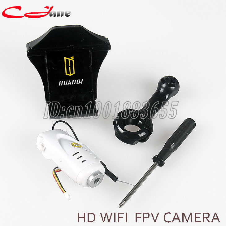 HuanQi remote control aircraft parts  2MP real-time aerial camera component HD WIFI FPV  camera 898B 2.4G 6-axis B004VS B005<br>