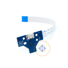 Charging Port Socket Board JDS-001 + 14 pin Eject Ribbon Flex Cable For PS4 Controller gamepad Repair Parts
