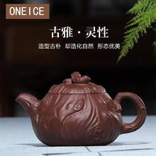 Yixing Teapot Famous Pure Handmade Raw Ore Purple Sand Sky Face Mask Tea Mud Painting
