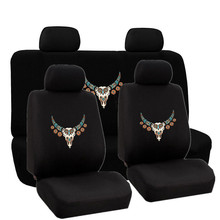 Buy cow print car seat covers and get free shipping on AliExpress.com