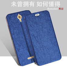 011 Flip Phone Leather Cover for Coolpad Modena 2/Coolpad Sky 3/Coolpad E502 5.5 inch Phone Soft Cover(China)