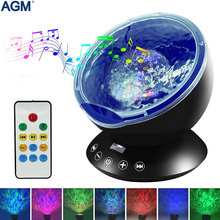 Music Starry Sky Night Light 7 Colors Aurora Ocean Wave Projector LED USB Lamp Luminaria Master Nightlight Baby Children Gifts(China)